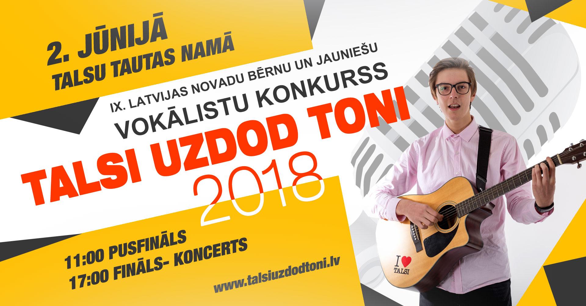 facebook_EVENT_COVER_tut.jpg